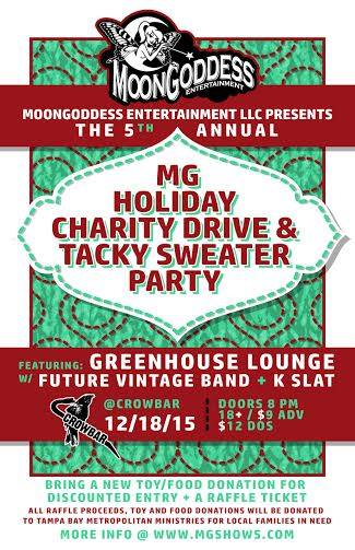 mg holiday poster